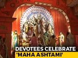 Video : Some Glimpse of Durga Puja Celebration in Delhi