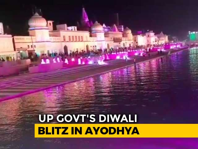 "Video : Over 5 Lakh Diyas For Yogi Adityanath's Ayodhya ""Deepotsav"""