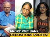 Video : PMC Bank Fraud: Failure At Multiple Levels?