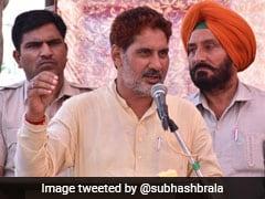 हरियाणा चुनाव परिणाम 2019: BJP अध्यक्ष सुभाष बराला ने दिया इस्तीफा, अमित शाह ने लगाई थी फटकार- सूत्र