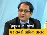 Video : डॉ. प्रमोद जोग ने कहा- बच्चों को मां गर्भ में ही प्रभावित करने लगता है वायु प्रदूषण