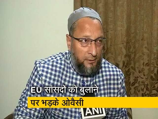 Videos : मुसलमानों से नफरत करने वालों को मोदी सरकार ने बुलाया : ओवैसी