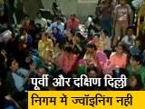 Video : रवीश कुमार का प्राइम टाइम : दिल्ली नगर निगम स्कूलों में ज्वॉइनिंग के लिए प्रदर्शन