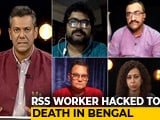 Video : Bengal RSS Worker Murdered: Political Conspiracy Or Property Dispute?