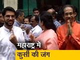 Video : महाराष्ट्र में बीजेपी और शिवसेना के बीच सीएम पद के लिए मची खींचतान
