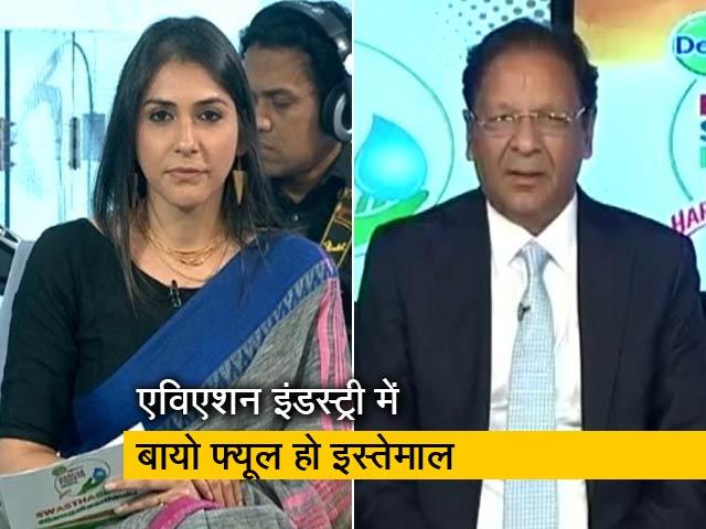 Video : अजय सिंह ने कहा- हम दुनिया को दिखाना चाहते हैं कि बायो फ्यूल से उड़ाया जा सकता है विमान