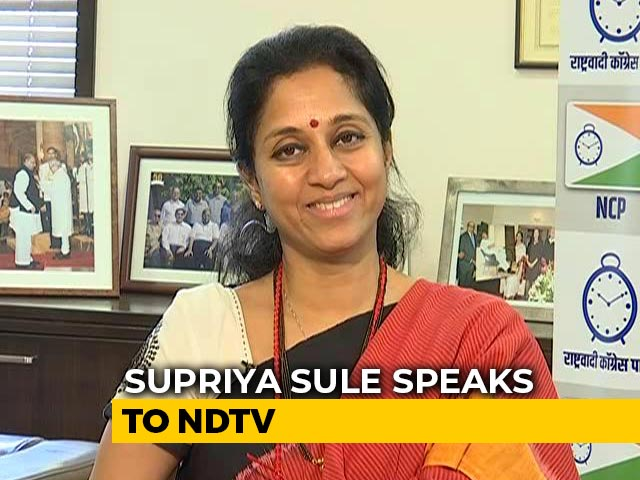 Video : No Question Of Congress-NCP Merger: Sharad Pawar's Daughter Supriya Sule