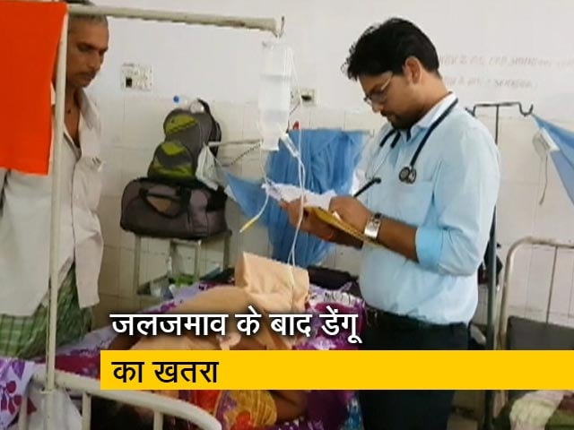 Videos : जलजमाव के बाद पटना में सामने आए डेंगू के 400 से ज्यादा मामले