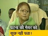 Video : पटना की हालत पर सवालों के जवाब भी नहीं दे पाईं मेयर सीता साहू
