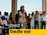 Video : भारत माता की जय ना बोलने पर नाराज हुईं BJP उम्मीदवार सोनाली फोगाट