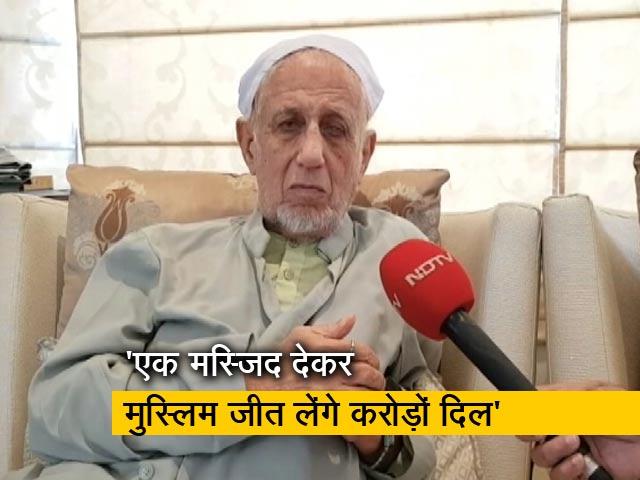 Video : ऑल इंडिया मुस्लिम पर्सनल लॉ बोर्ड के उपाध्यक्ष बोले- राम मंदिर के लिए हिंदुओं को दें जमीन