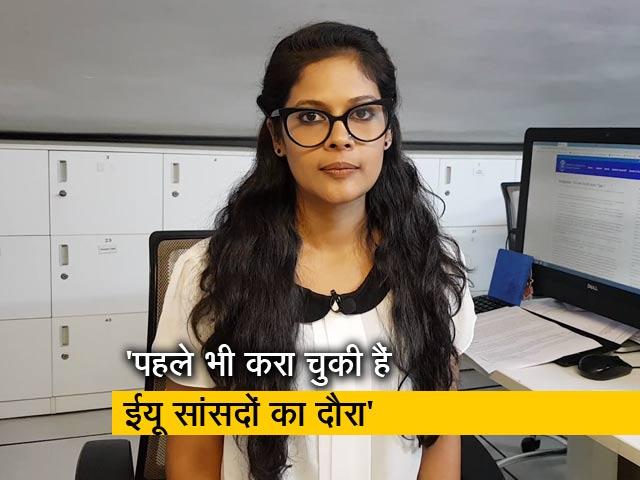 Video : रवीश कुमार का प्राइम टाइम: EU सांसदों को क्यों अलग-अलग देशों का दौरा कराती हैं मादी शर्मा?