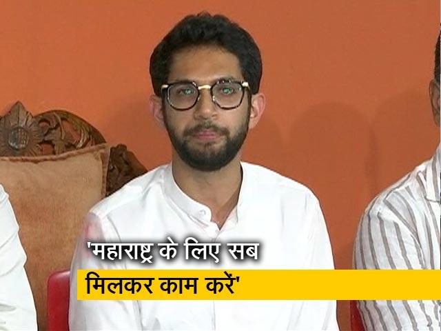 Videos : आदित्य ठाकरे ने कहा- जीत के लिए महाराष्ट्र की जनता और ईश्वर का धन्यवाद