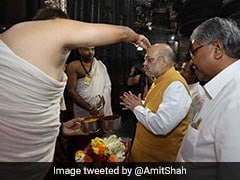 Maharashtra Election 2019: Amit Shah Offers Prayers At Shri Ambabai Mahalaxmi Temple In Maharashtra