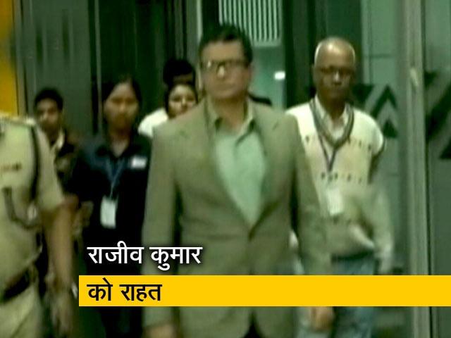 Videos : सारदा चिट फंड केस में राजीव कुमार को मिली अग्रिम जमानत