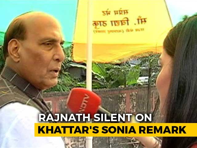 Video: Rajnath Singh Says Poor Language Cost Congress, No Comment On ML Khattar