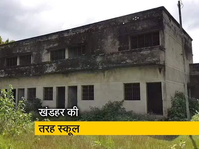 Video : बलरामपुर: बदहाली के आंसू रो रहा स्कूल, शौचालय की भी व्यवस्था नहीं
