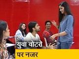 Video : महासंग्राम: महाराष्ट्र चुनाव को लेकर क्या है युवाओं की राय?