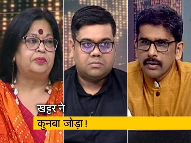 Video : खबरों की खबर: कांग्रेस को महामिलावट कहने वाली BJP आज खुद को क्या कहेगी?