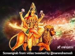 Chaitra Navratri 2020: चैत्र नवरात्र के पांचवें दिन पूजी जाती हैं स्कंद माता, जानिए पूजा विधि, भोग, मंत्र और आरती