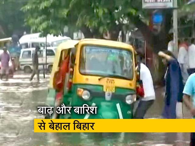 Videos : बिहार: बाढ़ और बारिश से 161 लोगों की मौत