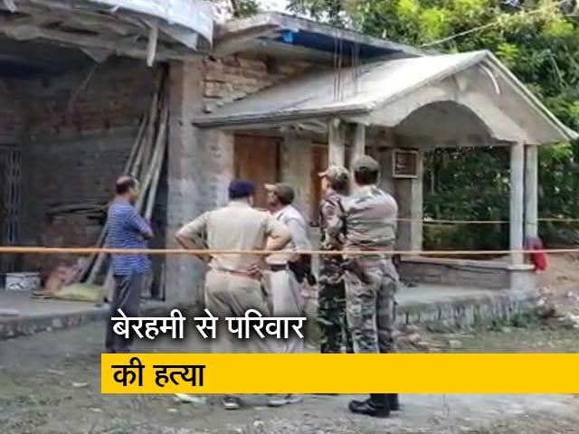 Video : पश्चिम बंगाल के मुर्शिदाबाद में ट्रिपल मर्डर, घटना ने लिया सियासी रंग