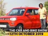 Video : Maruti Suzuki S-Presso