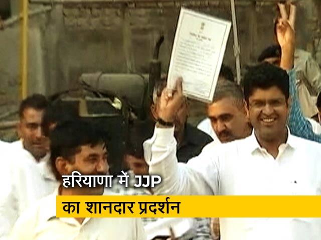 Videos : पहली बार विधानसभा चुनाव लड़ रही JJP को 10 सीट