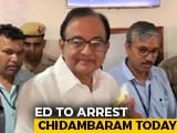Video : Probe Agency Officials In Tihar Jail To Interrogate P Chidambaram