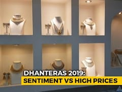 Video: Dhanteras 2019: Gold, Silver Prices Surge