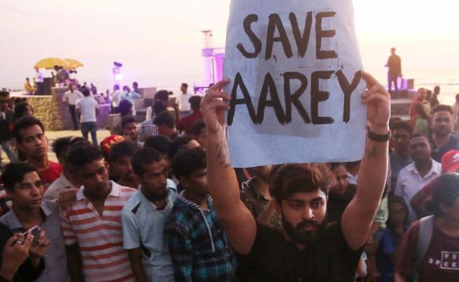 Updates: सुप्रीम कोर्ट का आदेश, मुंबई के आरे में फिलहाल कोई पेड़ नहीं काटा जाएगा