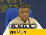 Video : रवीश कुमार का प्राइम टाइम : बीएसएनएल-एमटीएनएल को बचाने की क़वायद