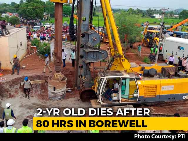 Video : 2-Year-Old Boy, Trapped In Tamil Nadu Borewell For 3 Days, Dies