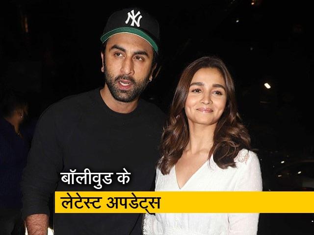 Video : Karan Johar ने Kareena Kapoor से पूछा 'Alia Bhatt आपकी भाभी बनीं तो?'