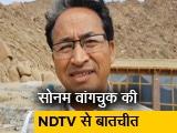 Videos : सोनम वांगचुक ने NDTV से कहा- 'विकास नाम पर तबाही ना मचे'