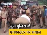 Video : रवीश कुमार का प्राइम टाइम: पुष्पेंद्र का एनकाउंटर हुआ या हत्या?