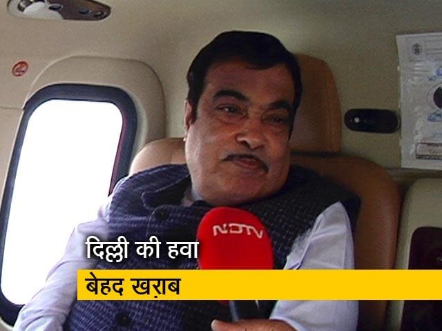 Video : राजधानी दिल्ली के कई इलाकों में AQI 300 के पार