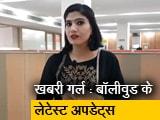 Video : Sapna Choudhary ने लाल सूट में किया डांस, तो Anil Kapoor ने Anand Ahuja को दी 'वॉर्निंग'