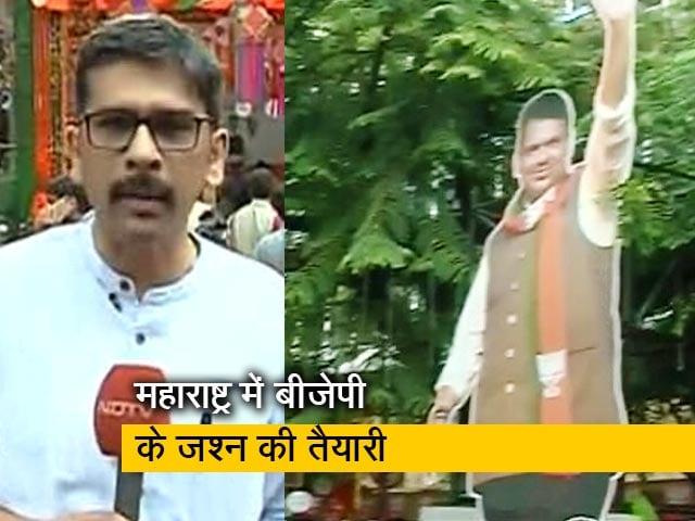 Videos : चुनावी नतीजों से पहले जश्न के लिए सजे बीजेपी दफ्तर