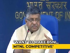 Video: MTNL, BSNL To Be Merged; Government Says Making Them Competitive