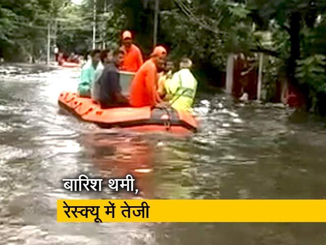 Video : पटनावासियों को राहत, बीती रात से नहीं हो रही है बारिश