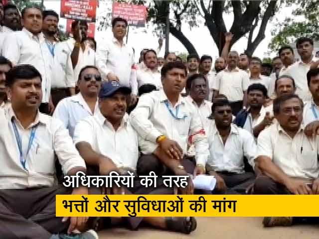 Video : रवीश कुमार का प्राइम टाइम: HAL की सभी इकाइयों में कर्मचारी हड़ताल पर