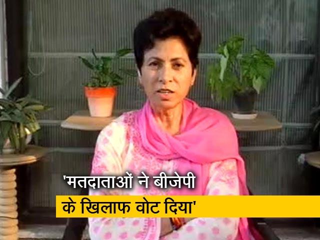 Videos : कुमारी शैलजा ने कहा- कोशिश ये होनी चाहिए कि हरियाणा में गैर बीजेपी सरकार बने