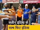 Video : सफाई के प्रति जागरुकता फैलाने चंडीगढ़ पहुंची 'प्लॉगर्स ऑफ इंडिया' की टीम