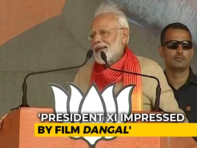 "Video : ""President Xi Told Me He Has Seen <i>Dangal</i>"": PM's Pitch For Babita Phogat"