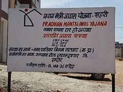 मध्यप्रदेश : राजनीति में उलझ गई लोगों की अपने घर की आस, प्रधानमंत्री आवास योजना का लक्ष्य घटा