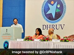 "Pradhan Mantri Innovative Learning Programme <i>""DHRUV""</i> Launched"