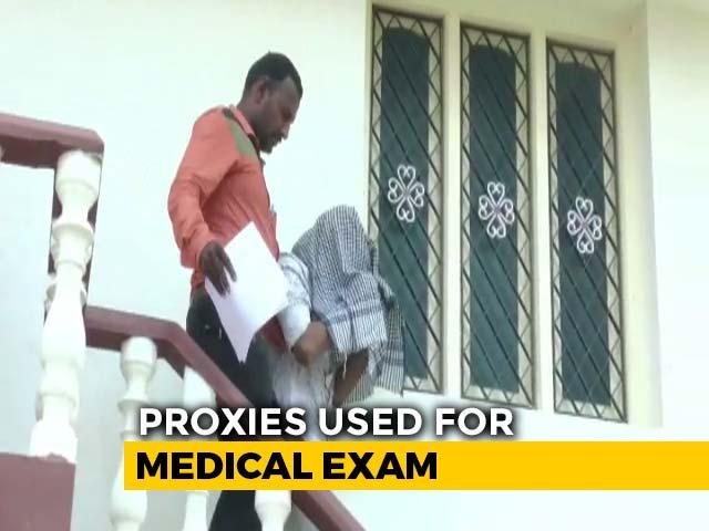 Video : Fingerprint Check Of 4,000 Students Ordered In Tamil Nadu NEET Scandal