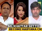 Video : ML Khattar, Deputy Dushyant Chautala To Take Oath On Sunday