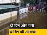 Video : बिहार में बाढ़ के बीच बचाव कार्य में जुटी NDRF की टीमें